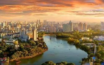 福州打造数字中国建设示范城市 壮大五大产业基地
