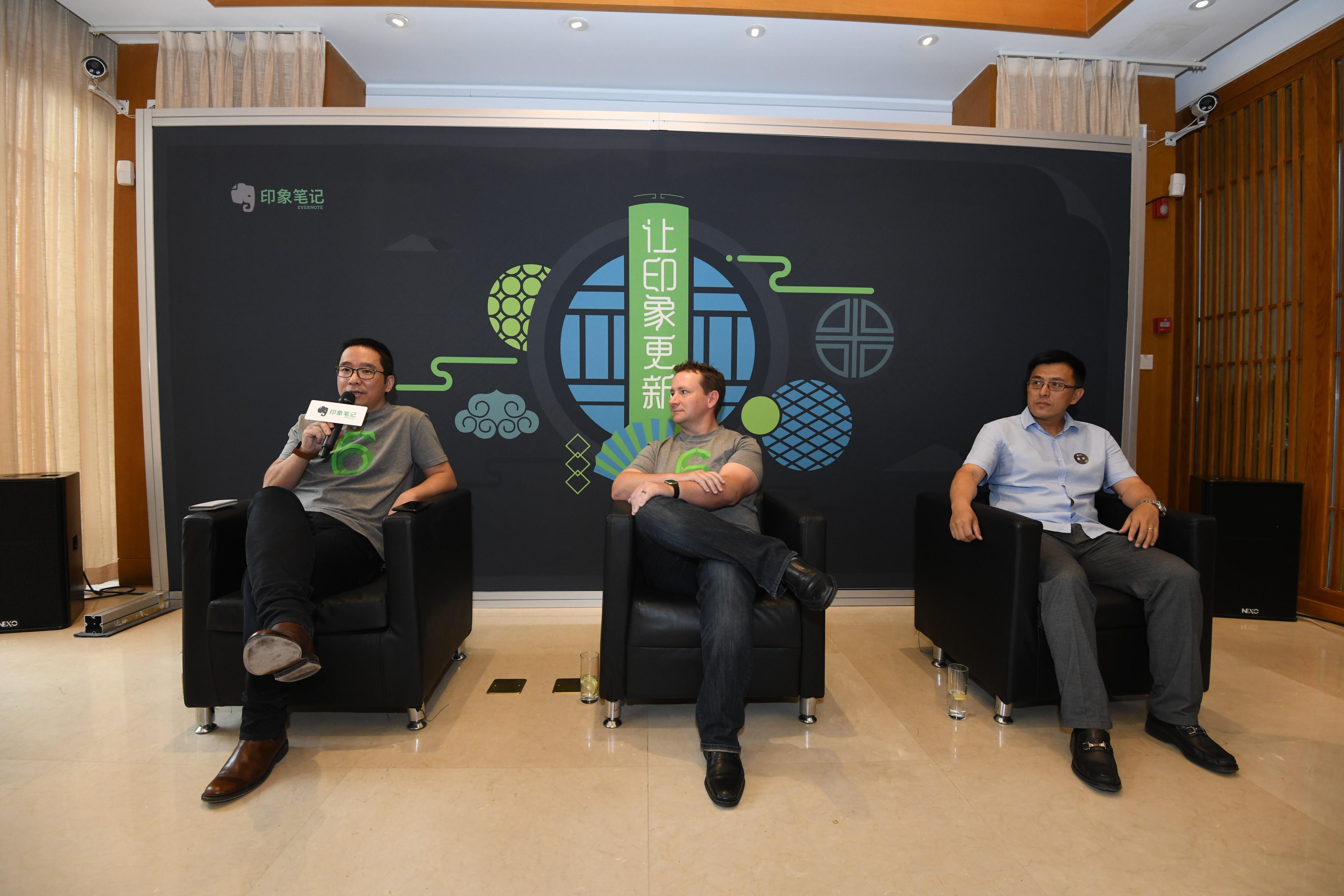 Evernote完成中国业务拆分,印象笔记重组为独立的中国互联网企业