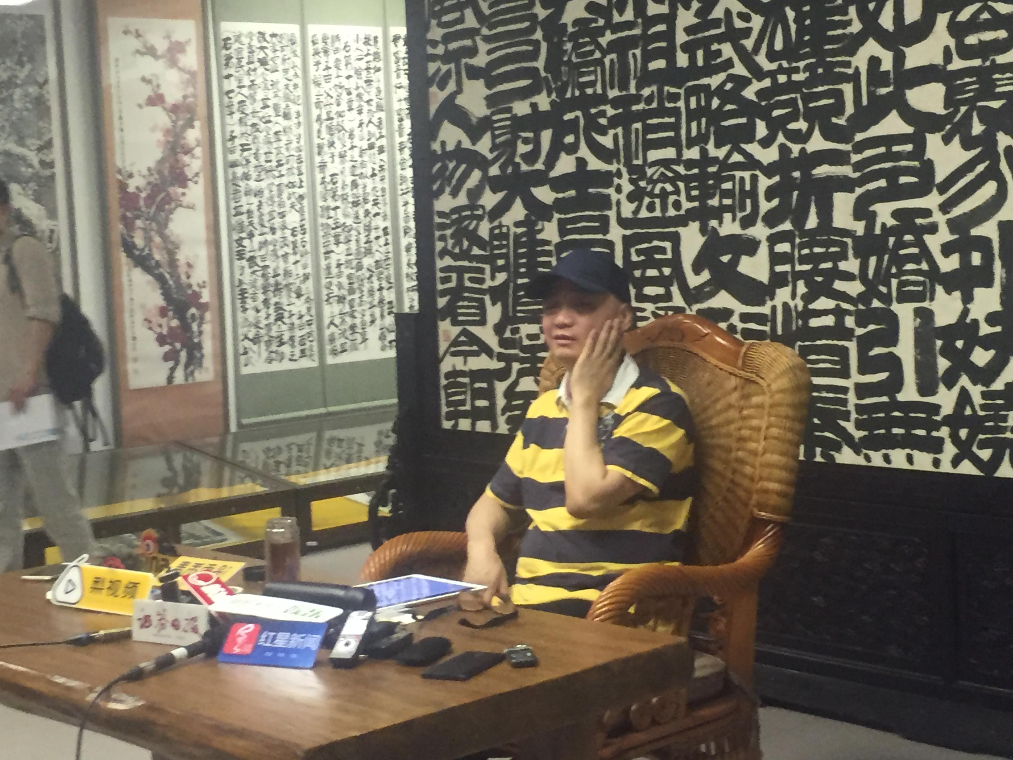 号外|崔永元曝光7.5亿合同细节 今日见国税总局