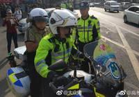 考生忘带准考证 交警骑车回家取