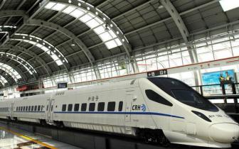 7月1日重庆动车始发北海 中途不换乘全程9个多小时