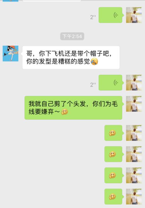 马天宇自剪头发遭助理嫌弃 粉丝:咱们有颜任性