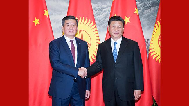习近平同吉尔吉斯斯坦总统举行会谈