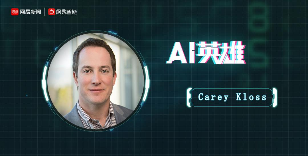 AI英雄 | 英特尔AI硬件负责人Carey Kloss:什么是真正的AI芯片