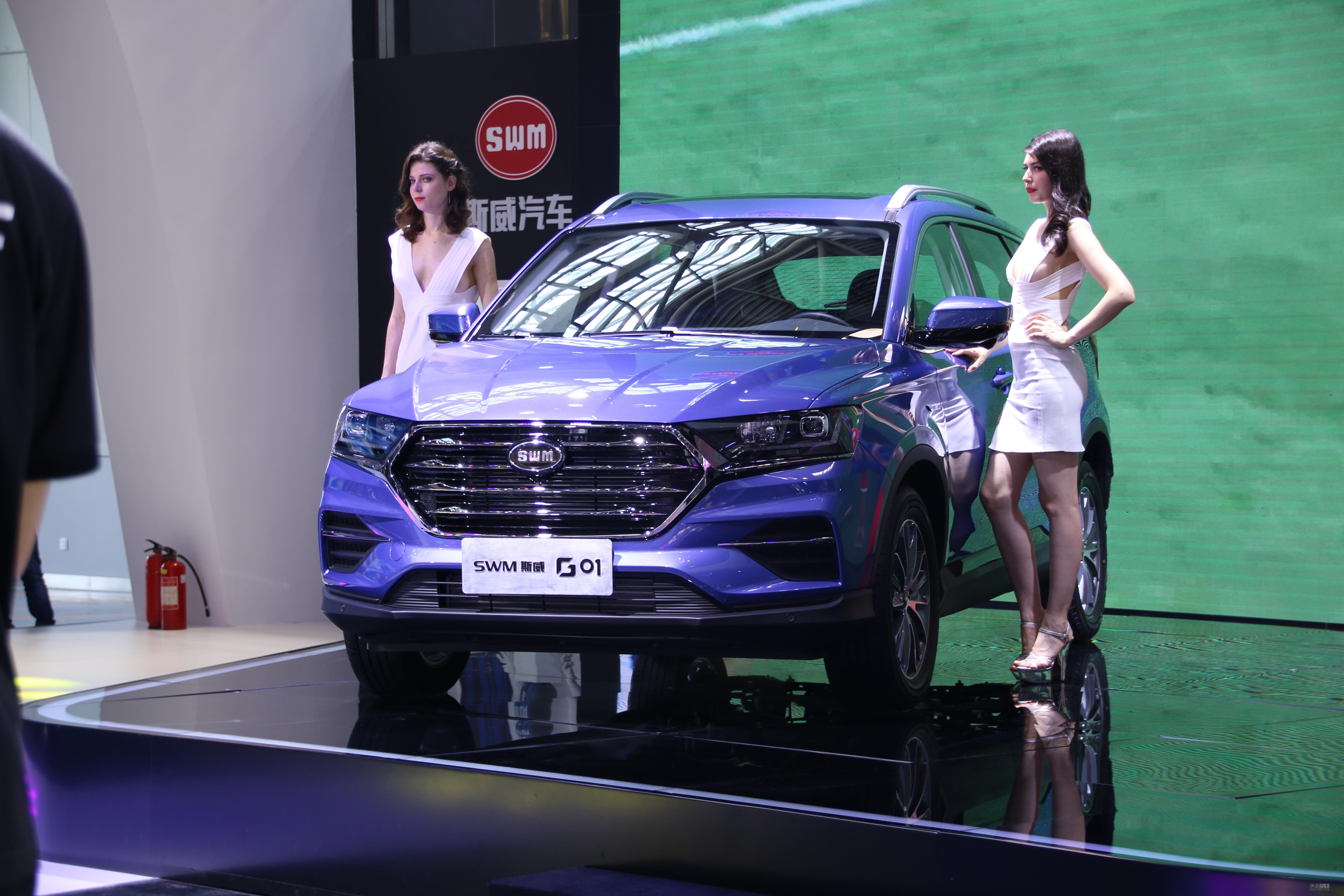 5款车型/8月上市 斯威G01亮相重庆车展