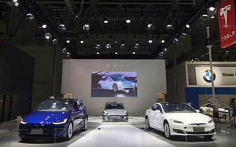 特斯拉Model 3首次亮相重庆车展