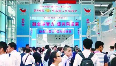 调整模式 惠州市职校培养高技能应用型韩语人才