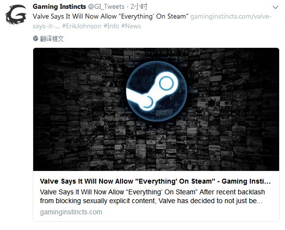 """""""扫黄""""暂停V社妥协!Steam将允许合乎伦理规范的游戏"""