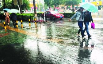 7日、8日福州降雨减弱 部分乡镇有阵雨或雷阵雨