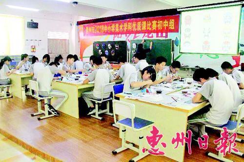 惠州拟评选首批艺术特色学校 促进艺术教育发展