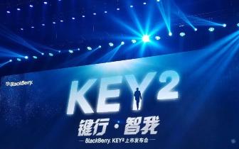 BlackBerry Key2:新功能魔法键可让用户便利切换应用