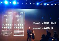 黑莓旗舰手机在中国同步发售:国行售价3999元起