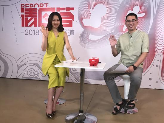 林瑶点评2018高考英语北京卷:难度持平阅读量增加