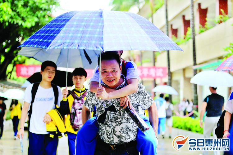 广东高考15年来首次遇到的台风 八方暖心护航