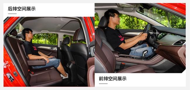 树立自主品质新标准 试驾长安全新逸动