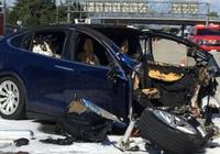 苹果华裔工程师开特斯拉身亡 车祸前6秒手离方向