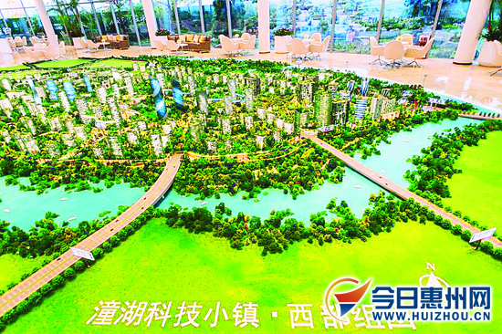 潼湖科技小镇今年9月将迎来首批12家企业入驻