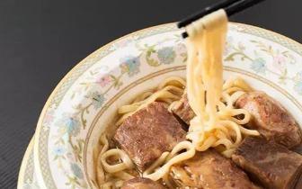 全球最贵牛肉面在台湾 一碗要价一万元!