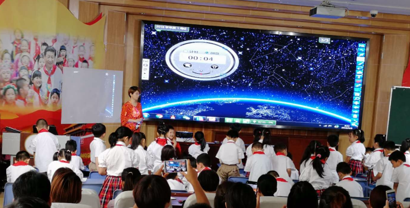 金马小学教育集团举行智慧课堂展示暨家长开放日活动