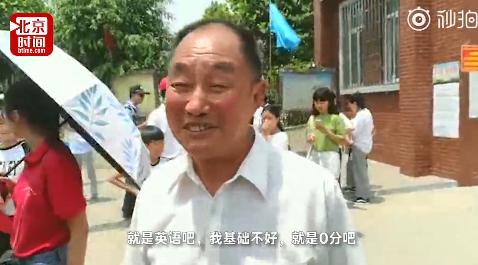 69岁老人参加高考:今年没紧张 语文答题很顺利