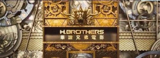 华谊兄弟:手机2在拍摄中 与演员签的合同均合法
