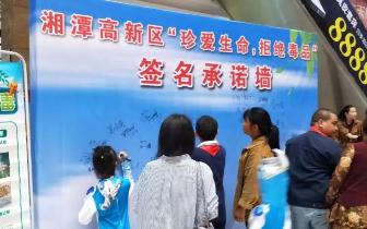 """开展""""6.3""""虎门销烟纪念日禁毒宣传活动"""