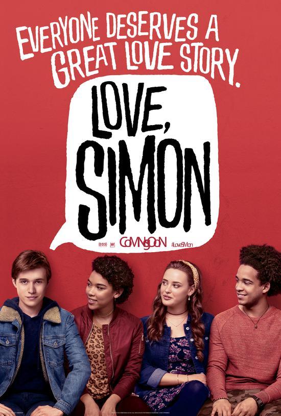《酷爱你,正西蒙》海报