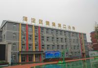 2018年北京海淀重点小学:图强第二小学