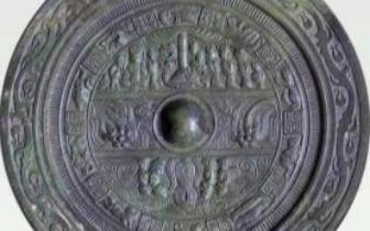 青铜器鉴定:宋仿汉镜材质不同纹饰不清