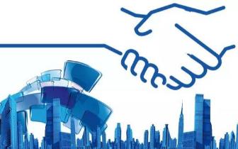 关注 防城港市与绿地香港签署战略合作协议!