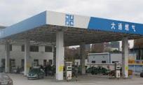 大通燃气:终止重组收购奥赛康药业 明起复牌