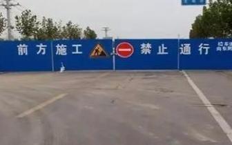 唐山这个路段要全幅断交施工长达7个多月