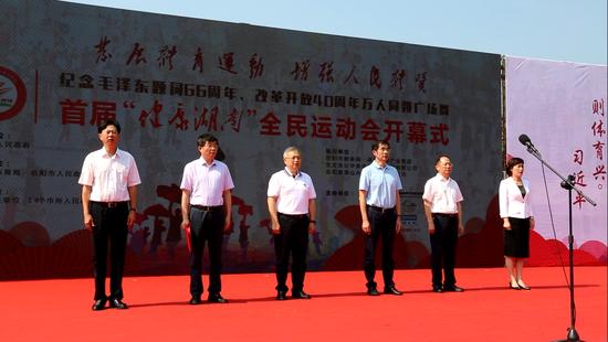 首届健康湖南全民运动会开幕式 万人同跳广场舞