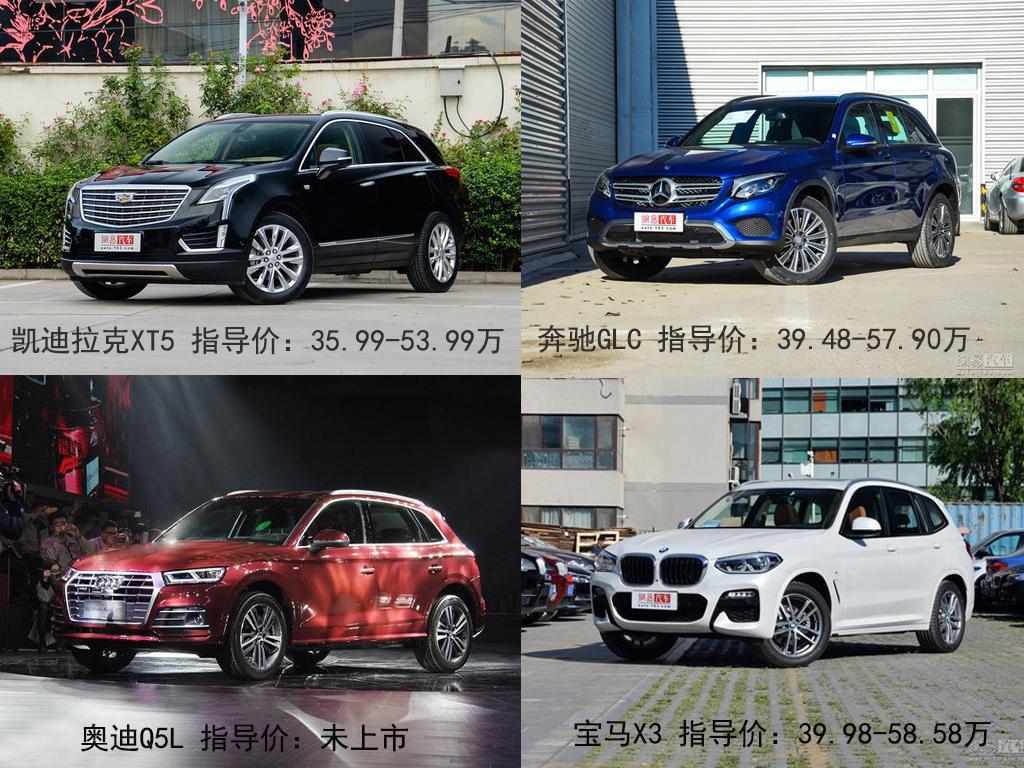 6款车型/售33.98万起 英菲尼迪QX50上市