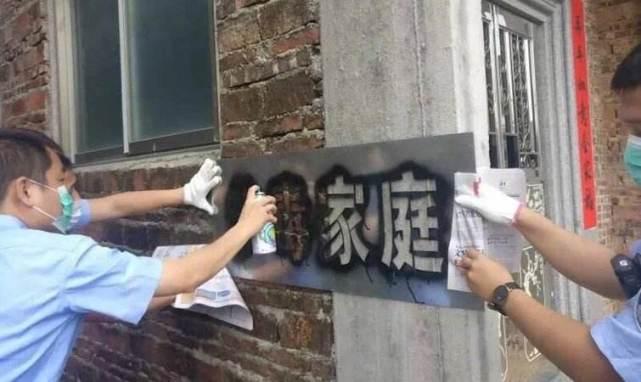 逃犯不归发株连三代公告 媒体:野路子执法危险