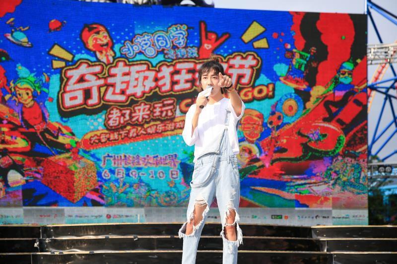 人类需要冷泡,宇宙需要搞笑Carni Go乐袭广州