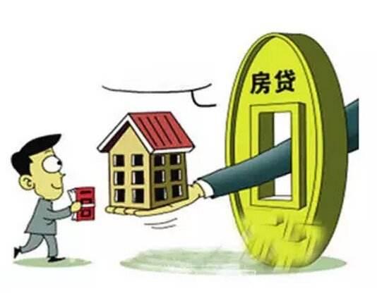 日照买房选择按揭贷款,选择多少年贷款期限比较合适?