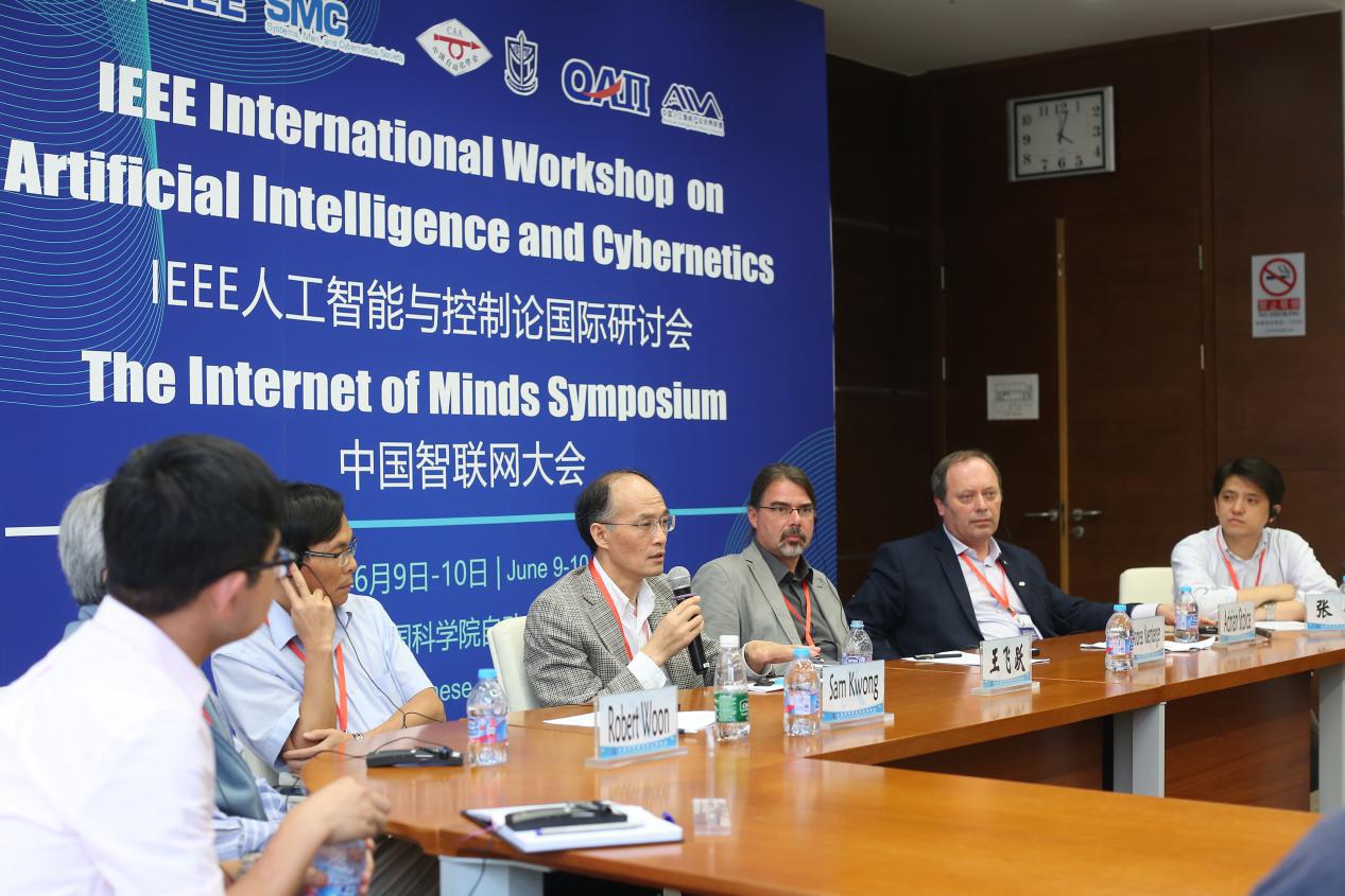 IEEE协会首次在京举办研讨会 王飞跃称不存在AI芯片