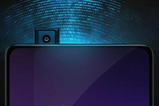 vivo NEX五大核心黑科技曝光