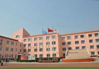 2018年北京西城区重点小学:北京海淀区六一小学
