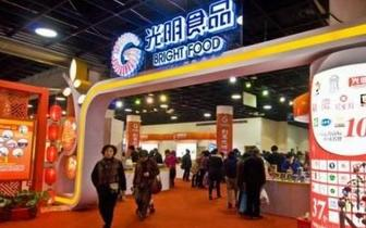 上海市长宁区副区长刘平拟任光明食品集团总裁