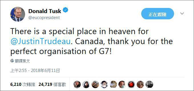 特朗普顾问炮轰加拿大总理:背后捅刀子 小心下地狱