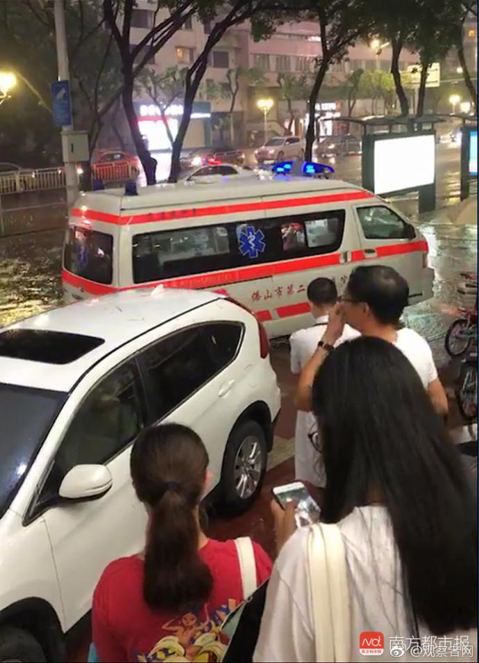 台风暴雨疑致广东多地漏电 官方通报已有4人身亡