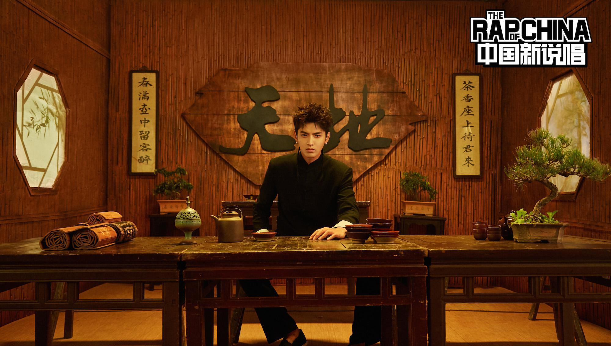吴亦凡执导《中国新说唱》主题曲MV 走心打造中国风说唱