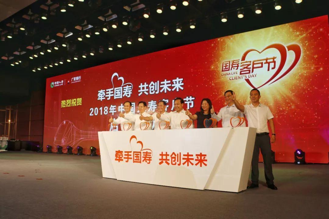 广发银行成立三十周年高峰论坛开幕啦!