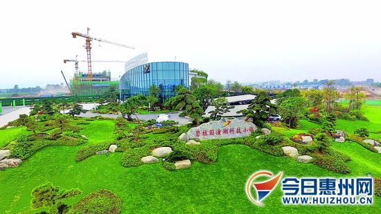 惠州市力争2020年特色小镇集聚200家高企