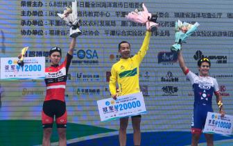 """2018第五届""""海洋杯""""中国·平潭国际自行车公开赛圆满"""