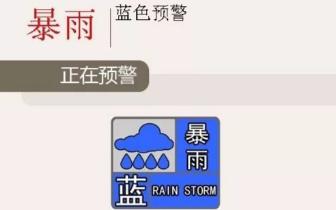 未来十天福州雨日较多 端午节出行带好雨具!
