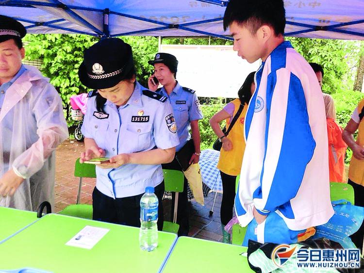 惠州高考乌龙事不少:忘带证件较多 还有人走错考点