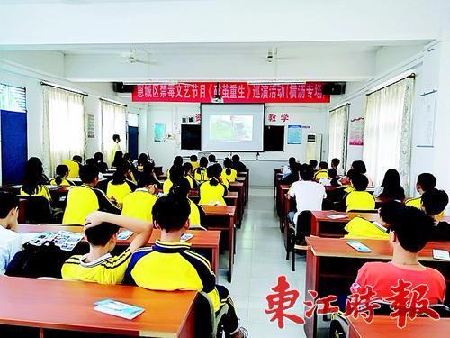 """惠城横沥开展""""破茧重生""""禁毒文艺节目巡演活动"""
